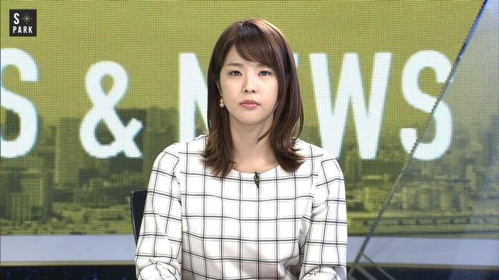 2018年12月15日久代萌美の画像08枚目