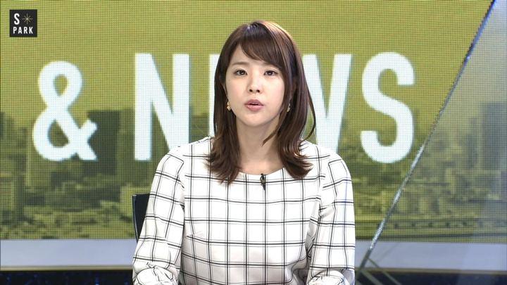 2018年12月15日久代萌美の画像09枚目