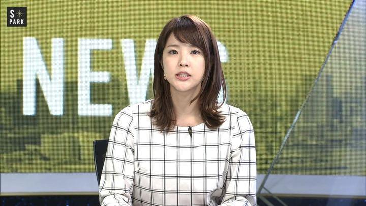 2018年12月15日久代萌美の画像11枚目