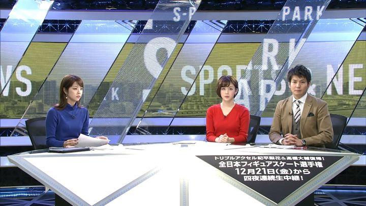 2018年12月16日久代萌美の画像01枚目