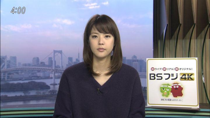 2018年12月20日久代萌美の画像01枚目