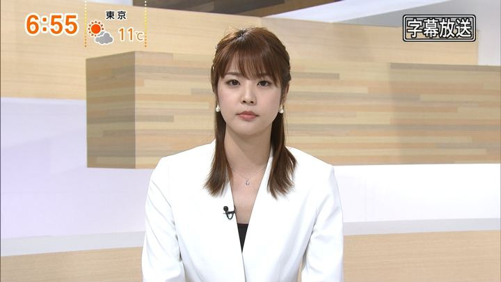 2019年01月01日久代萌美の画像01枚目