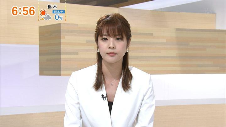 2019年01月01日久代萌美の画像04枚目