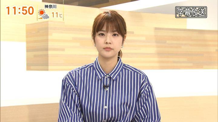 2019年01月02日久代萌美の画像01枚目