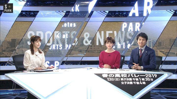 2019年01月05日久代萌美の画像01枚目