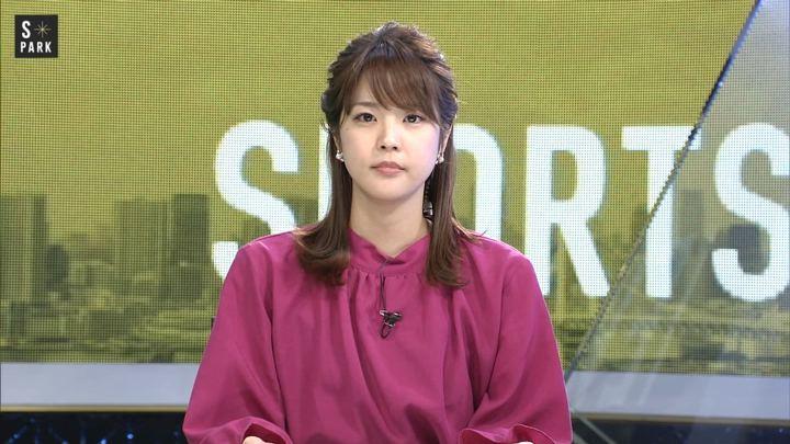 2019年01月12日久代萌美の画像02枚目