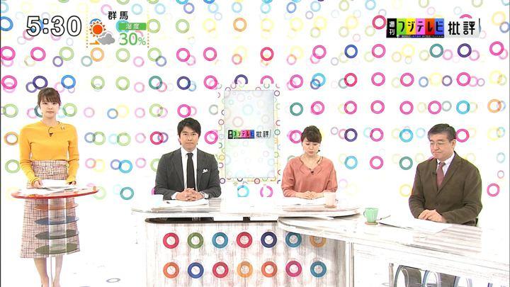 2019年01月19日久代萌美の画像01枚目