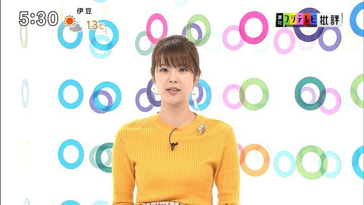 2019年01月19日久代萌美の画像02枚目
