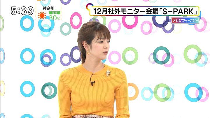 2019年01月19日久代萌美の画像05枚目