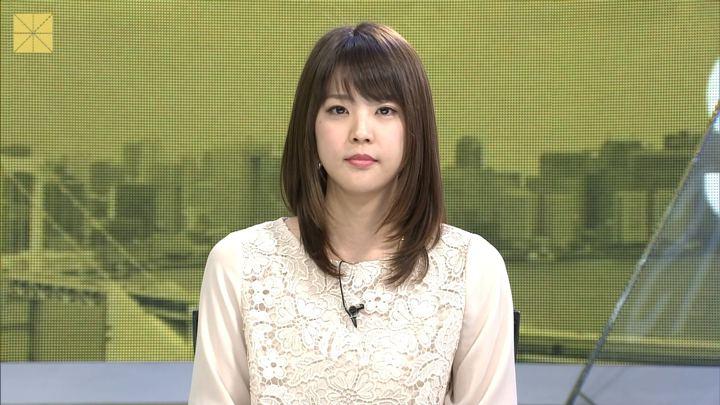 2019年01月19日久代萌美の画像09枚目
