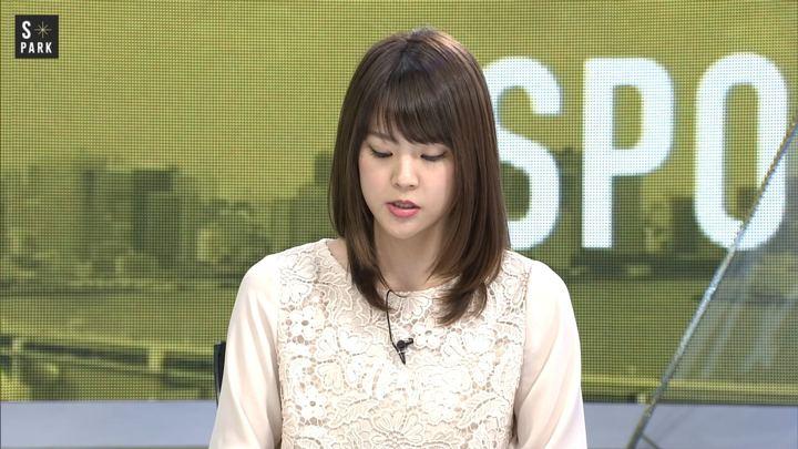 2019年01月19日久代萌美の画像11枚目