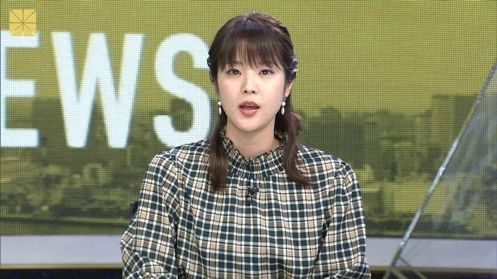 2019年01月20日久代萌美の画像07枚目