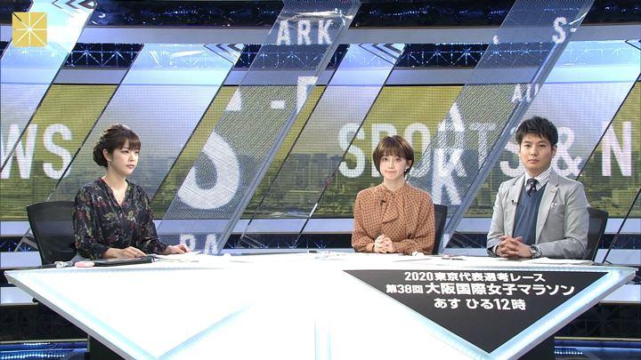 2019年01月26日久代萌美の画像01枚目