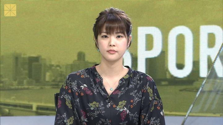2019年01月26日久代萌美の画像02枚目