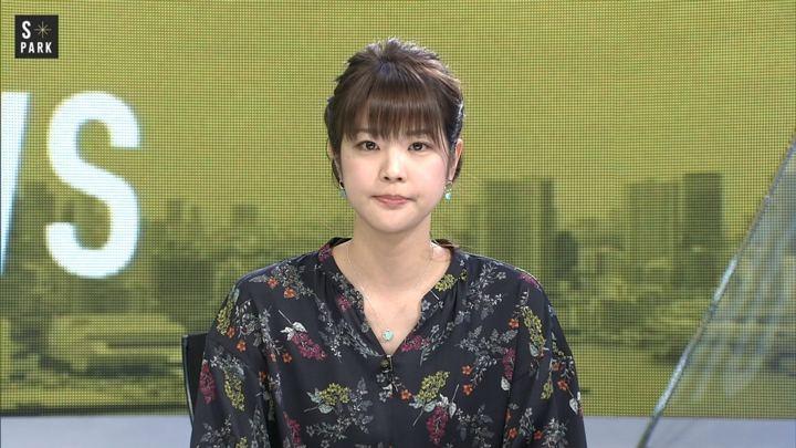 2019年01月26日久代萌美の画像07枚目