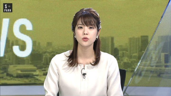 2019年01月27日久代萌美の画像07枚目