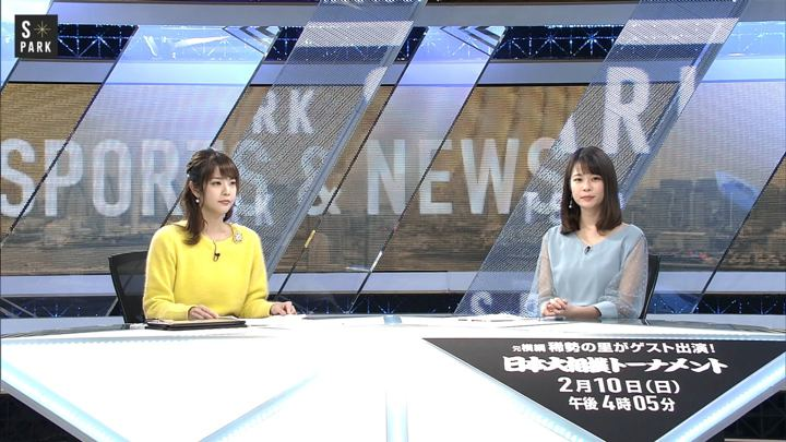 2019年02月02日久代萌美の画像20枚目
