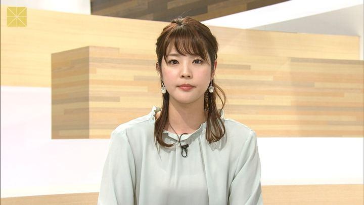 2019年02月03日久代萌美の画像06枚目