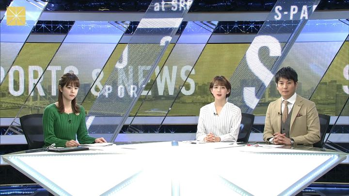 2019年02月09日久代萌美の画像01枚目