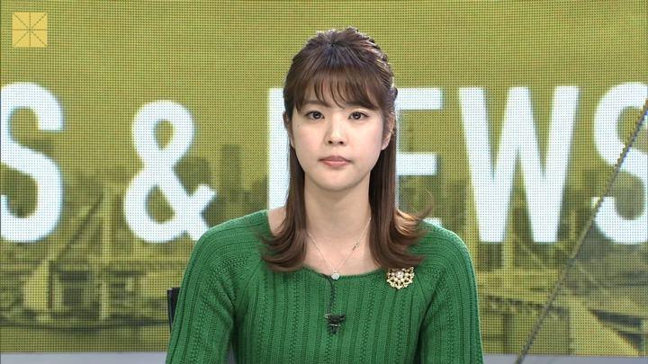 2019年02月09日久代萌美の画像04枚目