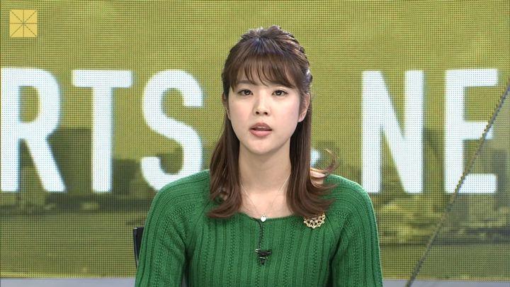 2019年02月09日久代萌美の画像08枚目