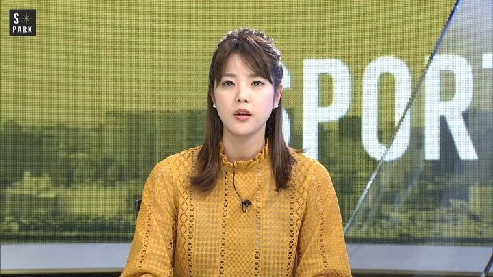 2019年02月10日久代萌美の画像05枚目