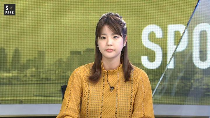 2019年02月10日久代萌美の画像07枚目