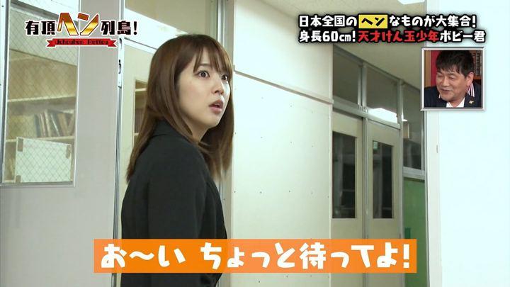 2019年02月16日久代萌美の画像06枚目