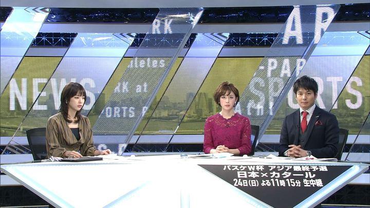 2019年02月17日久代萌美の画像01枚目
