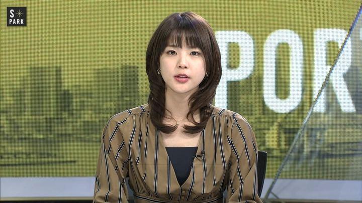2019年02月17日久代萌美の画像02枚目