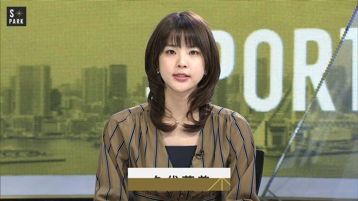 2019年02月17日久代萌美の画像03枚目