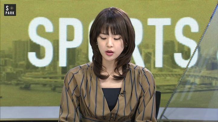 2019年02月17日久代萌美の画像04枚目