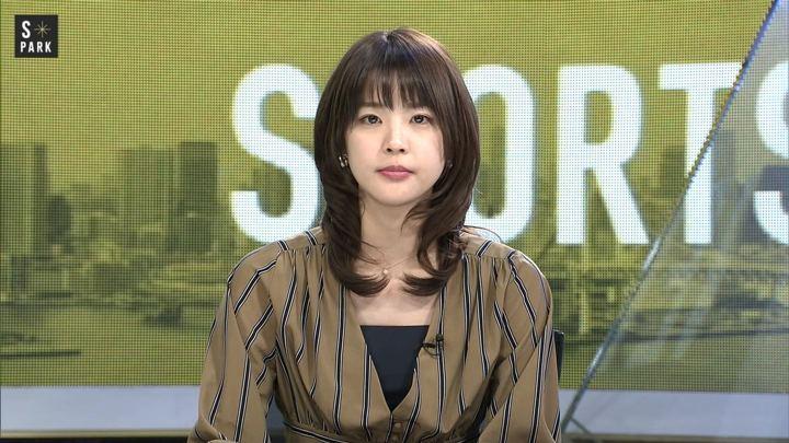 2019年02月17日久代萌美の画像06枚目
