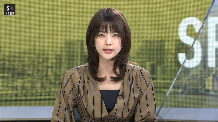 2019年02月17日久代萌美の画像07枚目