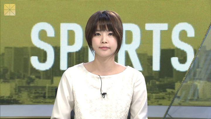 2019年02月23日久代萌美の画像05枚目