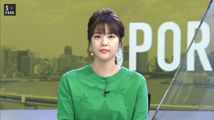 2019年03月02日久代萌美の画像02枚目