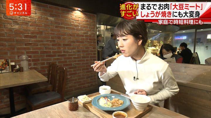 2018年11月29日桝田沙也香の画像01枚目