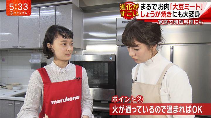 2018年11月29日桝田沙也香の画像07枚目