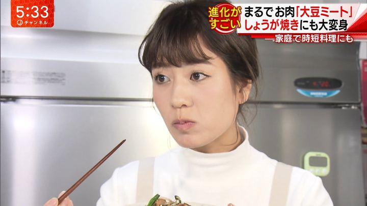 2018年11月29日桝田沙也香の画像08枚目