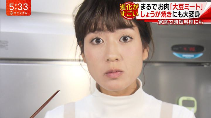 2018年11月29日桝田沙也香の画像09枚目