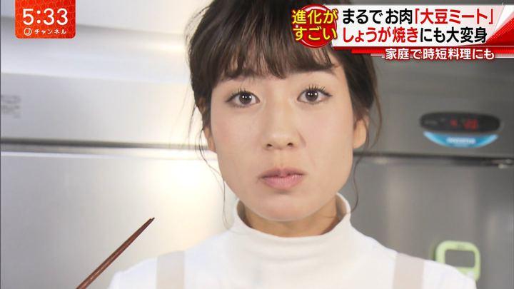 2018年11月29日桝田沙也香の画像11枚目
