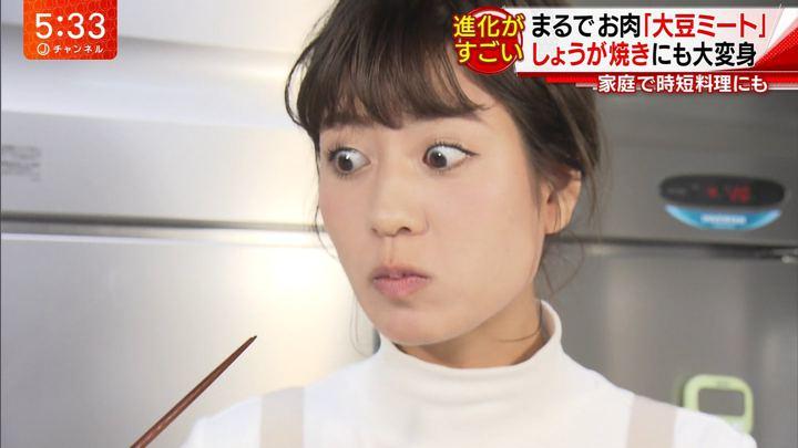 2018年11月29日桝田沙也香の画像12枚目