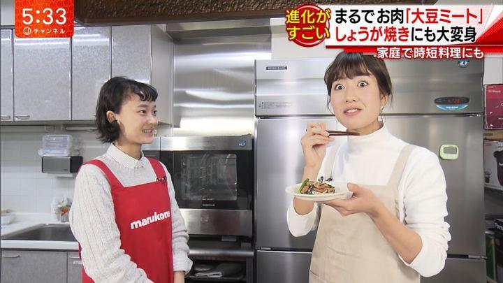 2018年11月29日桝田沙也香の画像13枚目