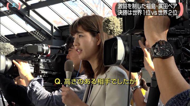 2018年12月01日桝田沙也香の画像07枚目