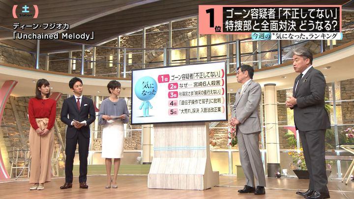 2018年12月01日桝田沙也香の画像08枚目