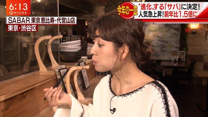 2018年12月06日桝田沙也香の画像04枚目