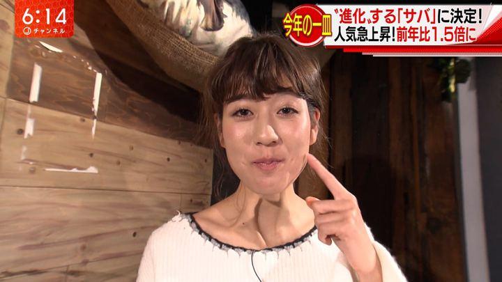 2018年12月06日桝田沙也香の画像09枚目
