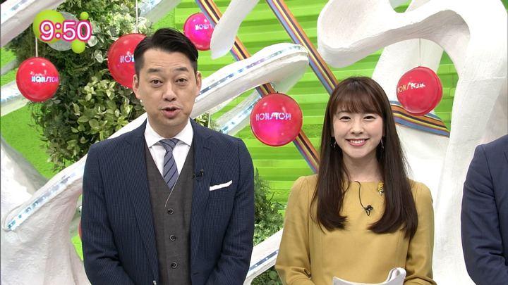 2018年10月11日三上真奈の画像01枚目