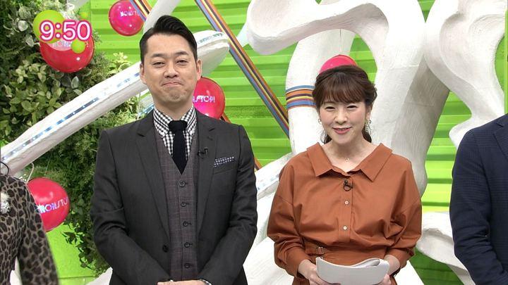 2018年10月16日三上真奈の画像01枚目