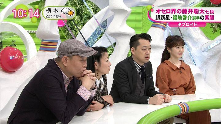 2018年10月16日三上真奈の画像04枚目
